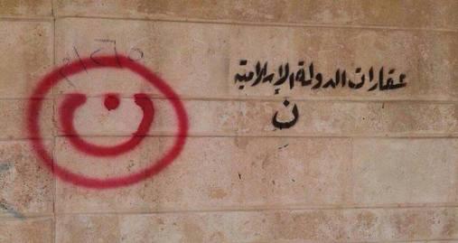 ++Beach: Christian Persecution in Syria & Iraq